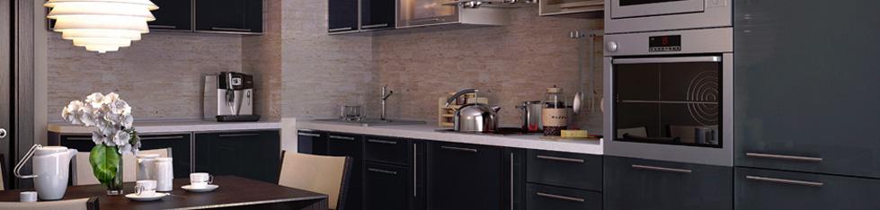 Apollo Slab Kitchen Worktops Online